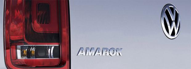 amarok-2013-logo