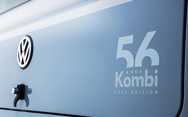 Logotipo Kombi 2014 last edition